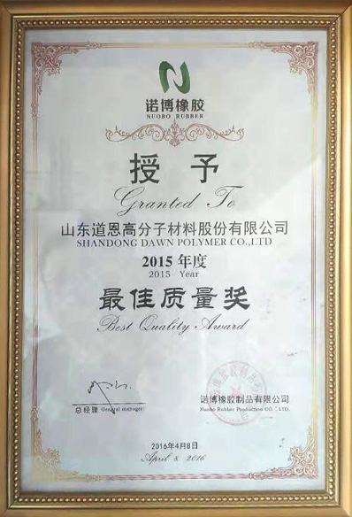 Noble Rubber Award for Best Quality